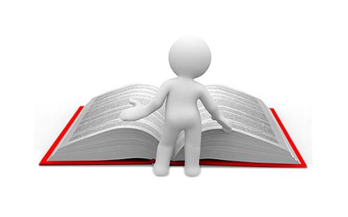 Словарь терминов в изготовлении печатей и штампов