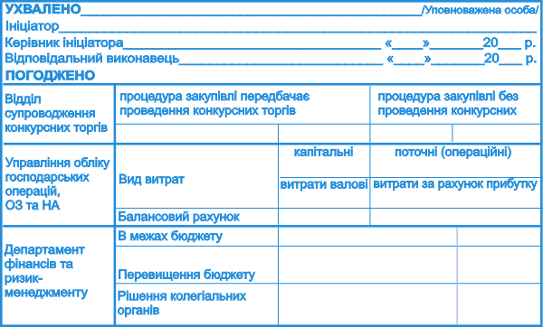 Штамп 116х70 мм с вашим текстом