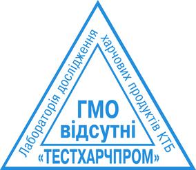 Штамп треугольный 45x45x45 мм