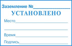 Штамп 58х37 мм с вашим текстом