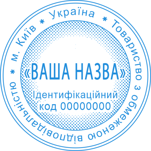 Печать предприятия (1 защита) 20