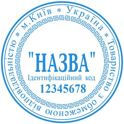 Печать предприятия (1 защита) 06
