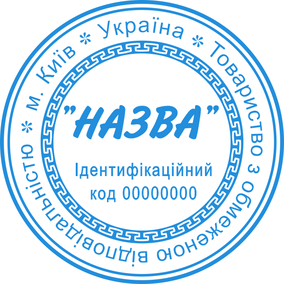 Печать предприятия (1 защита) 04