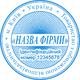 Печать предприятия (1 защита) 05