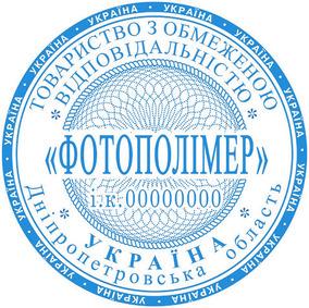 Печать предприятия ТОВ (3 защита) 40мм