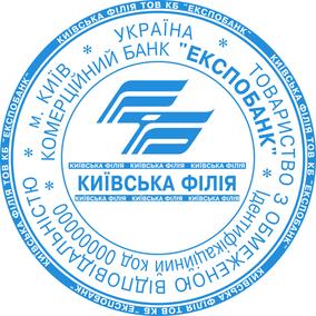 Печать компания ТОВ (3 защиты) с логотипом 40мм
