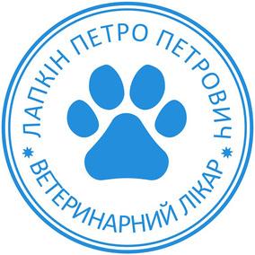 Врач ветеринар