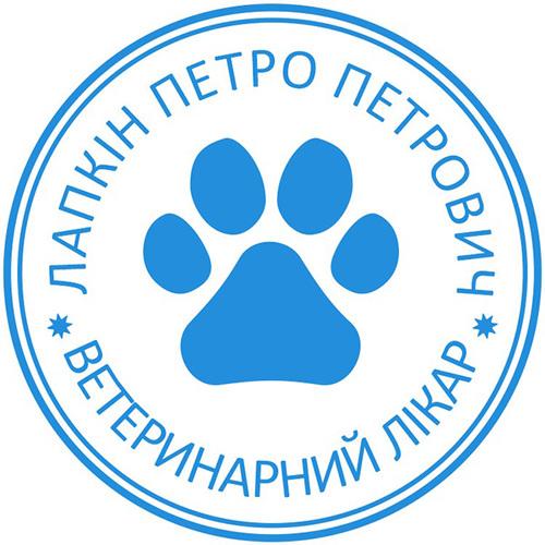 Печать Врач ветеринар